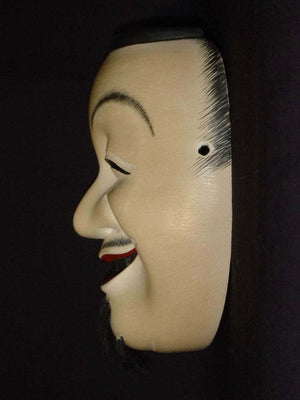 Nohmen (Noh Mask) Enmeikaja NOH59 - Taiko Center Online Shop