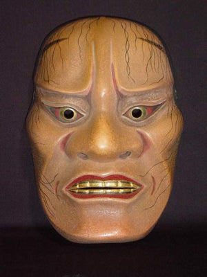 Nohmen (Noh Mask) Hashihime NOH25 - Taiko Center Online Shop