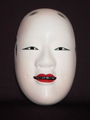 Nohmen (Noh Mask) Juroku NOH34-1 - Taiko Center Online Shop