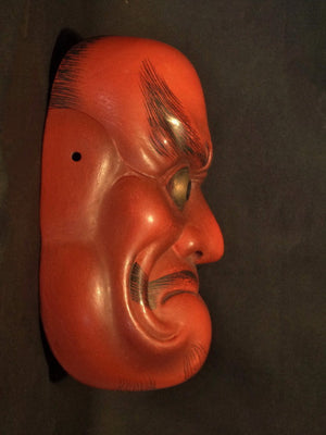 Nohmen (Noh Mask) Kobeshimi NOH15 - Taiko Center Online Shop