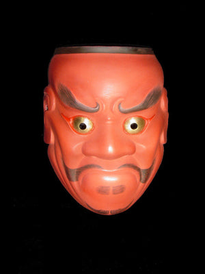 Nohmen (Noh Mask) Kobeshimi NOH152 - Taiko Center Online Shop