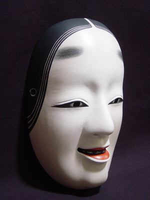 Nohmen (Noh Mask) Koomote NOH02-2 - Taiko Center Online Shop