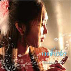 Mikoto (CD) - Taiko Center Online Shop
