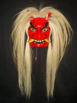 Onimen (Japanese Demon Mask) Momijioni Red ONI02R - Taiko Center Online Shop