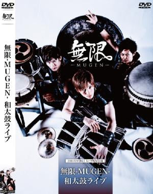Mugen Wadaiko Live (DVD) - Taiko Center Online Shop