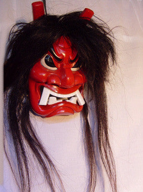 Kyodomen (Japanese Regional Mask) Namahage FLK05 - Taiko Center Online Shop