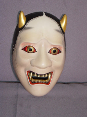 Nohmen (Noh Mask) Namanari NOH35-2 - Taiko Center Online Shop