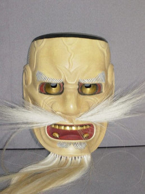 Nohmen (Noh Mask) Oakujo NOH26 - Taiko Center Online Shop