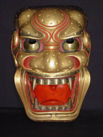 Nohmen (Noh Mask) Ojishi NOH18 - Taiko Center Online Shop