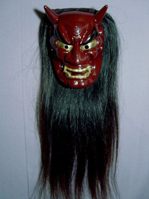 Ondekomen (Ondeko Mask) ONI16C - Taiko Center Online Shop