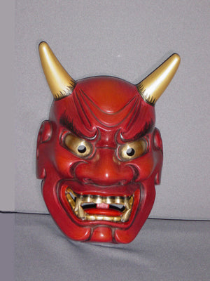 Ondekomen (Ondeko Mask) ONI15JPN - Taiko Center Online Shop