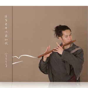 Fuchisou (CD) - Taiko Center Online Shop