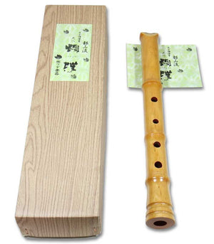 Rockspray Shakuhachi (w/ Node) (Straight End) (Kinko) - Taiko Center Online Shop