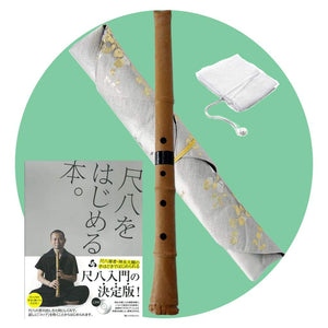 Shakuhachi Starter Pack - Taiko Center Online Shop
