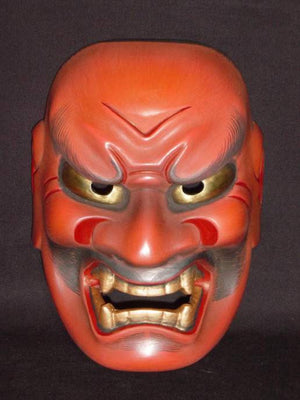 Nohmen (Noh Mask) Shikami NOH20 - Taiko Center Online Shop