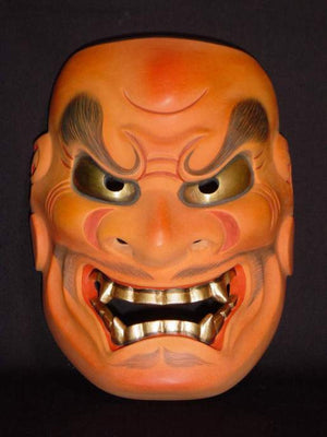 Nohmen (Noh Mask) Shikami NOH20-3 - Taiko Center Online Shop