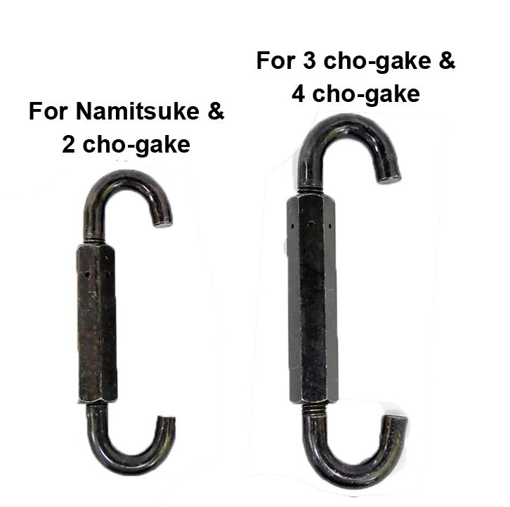 Shime Turnbuckle (Black) Taiko