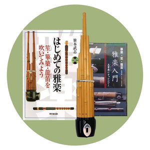 Sho Starter Pack - Taiko Center Online Shop