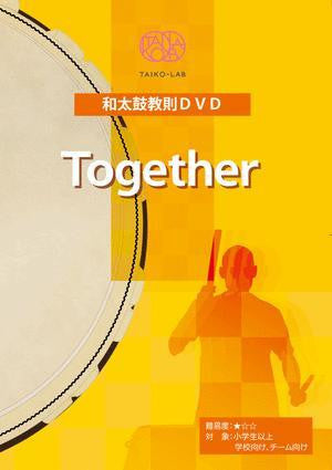 Together (DVD) - Taiko Center Online Shop