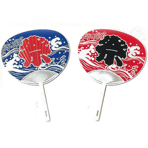 Plastic Uchiwa Fan - Taiko Center Online Shop