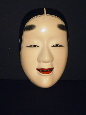 Nohmen (Noh Mask) Wakaonna NOH03-1 - Taiko Center Online Shop