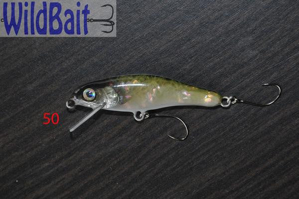 Ultra Minnow 50-50 - ONE ONLY