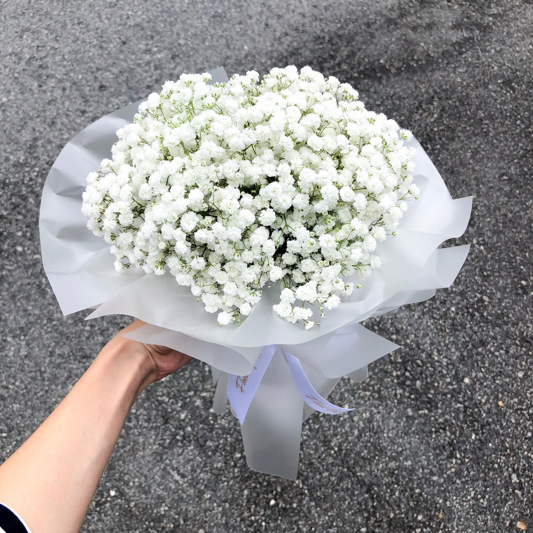 Every Breath You Take - Baby's Breath Bouquet