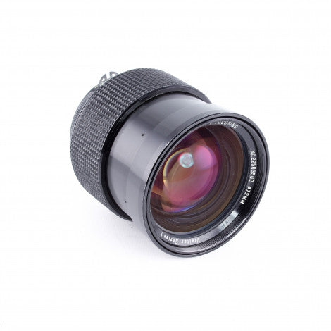 "Never Heard of Them"" : Good Old Third Party Lenses – West Yorkshire"