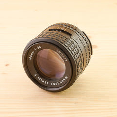 Nikon AiS 100mm f/2.8 Series E Exc