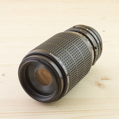 Canon FD 75-200mm f/4.5 Exc
