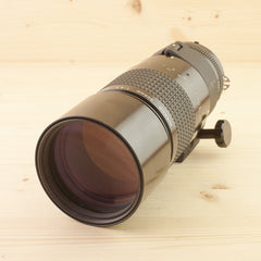 Nikon AiS 300mm f/4.5 Exc - West Yorkshire Cameras