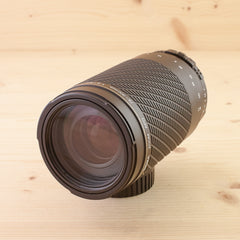 Nikon Ai fit Sigma 75-300mm f/4-5.6 APO Exc
