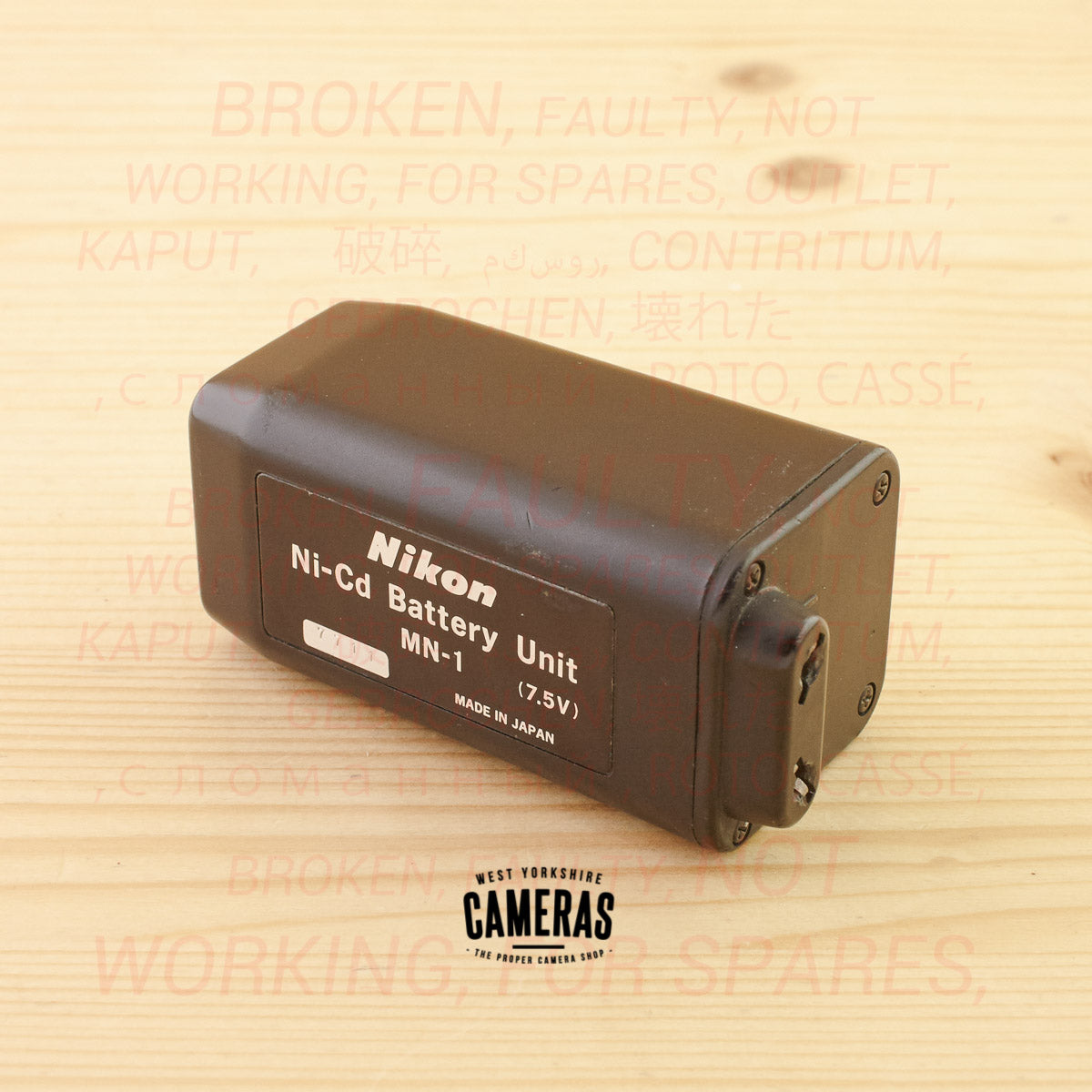 [OUTLET] Nikon MN-1 Ni-Cd Battery