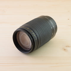 Nikon AF 70-300mm f/4-5.6 G Exc - West Yorkshire Cameras