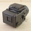 Bronica ETRSi w/ 75mm f/2.8 Exc Boxed - West Yorkshire Cameras