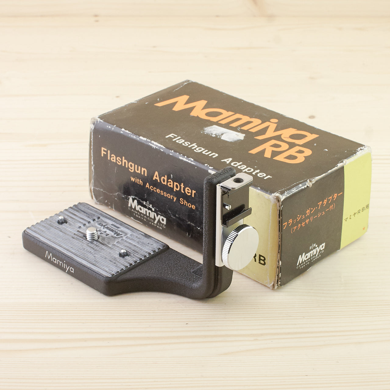 Mamiya RB Flashgun Adapter Exc Boxed - West Yorkshire Cameras