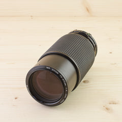 Minolta MD 70-210mm f/4 Exc - West Yorkshire Cameras