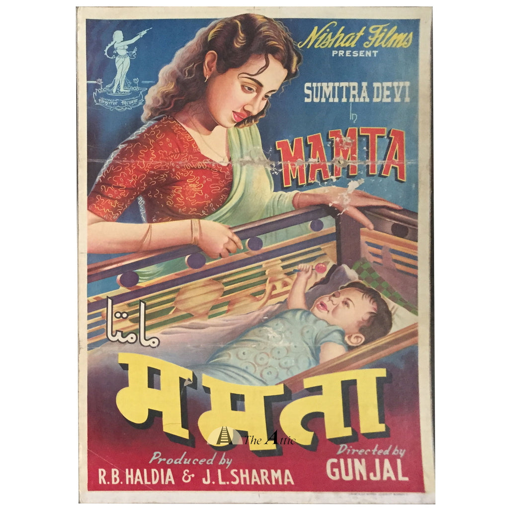 Mamta Original Vintage Bollywood Movie Poster