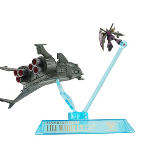 Cosmo Fleet Collection: Mobile Suit Gundam 0083 STARDUST MEMORY - Zanzibar-II Class Lili Marleen