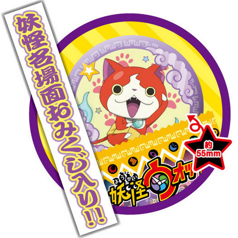 Yo-Kai Watch' Badge and Fortune telling set!