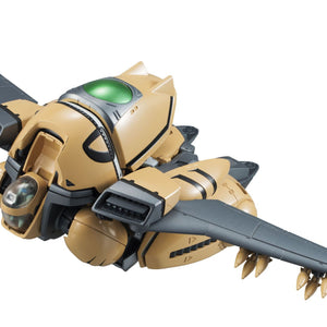Variable Action Hi-SPEC: Super Dimension Century Orguss - Orguss II Standard Infantry Spec.