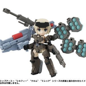 Desktop Army x FRAME ARMS GIRL: KT-321f Gourai Series (Resale)