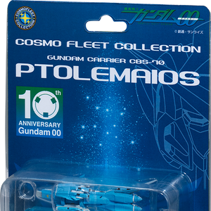 Cosmo Fleet Collection: Mobile Suit Gundam 00 - Ptolemaios [Limited Reproduction Ver.]