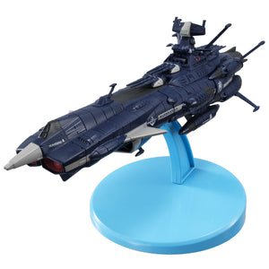 Cosmo Fleet Special: Space Battleship Yamato 2202: Warriors of Love - U.N.C.F AAA-2 Aldebaran