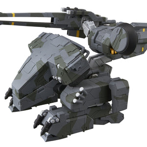 """METAL GEAR SOLID"" METAL GEAR REX"