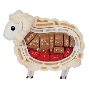 KAITAI Sheep Puzzle