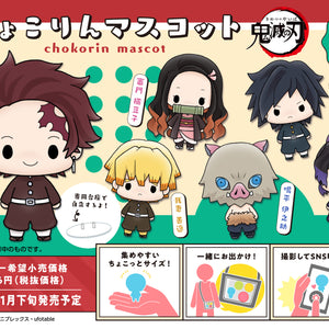 Chokorin Mascots: Demon Slayer: Kimetsu no Yaiba