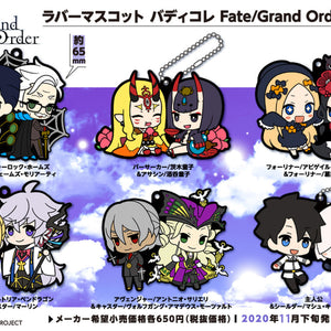 Rubber Mascots Buddy-Colle: Fate/Grand Order Vol.2