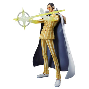 Portrait.Of.Pirates ONE PIECE NEO-DX: Marine Admiral Kizaru [Borsalino] (Resale)