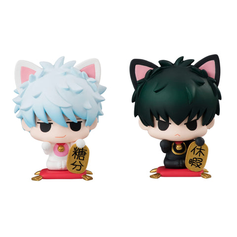 Gintama Manekimakuri Neko Set